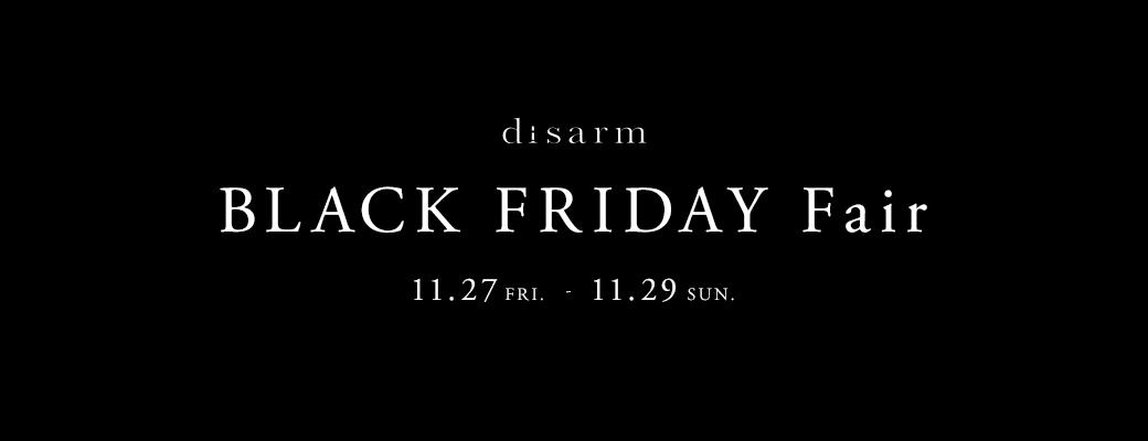 Black Friday Fair