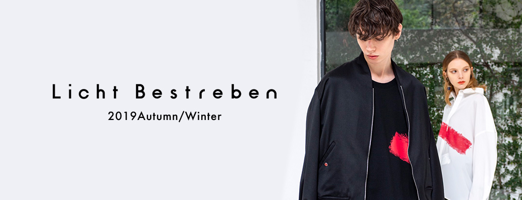 licht bestreben 2019 AUTUMN/WINTER