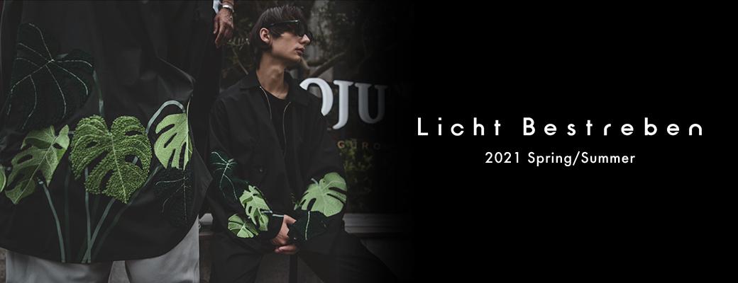 licht bestreben 2021 SS