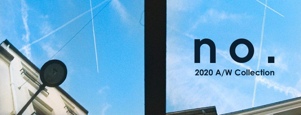 no. 2020 AW